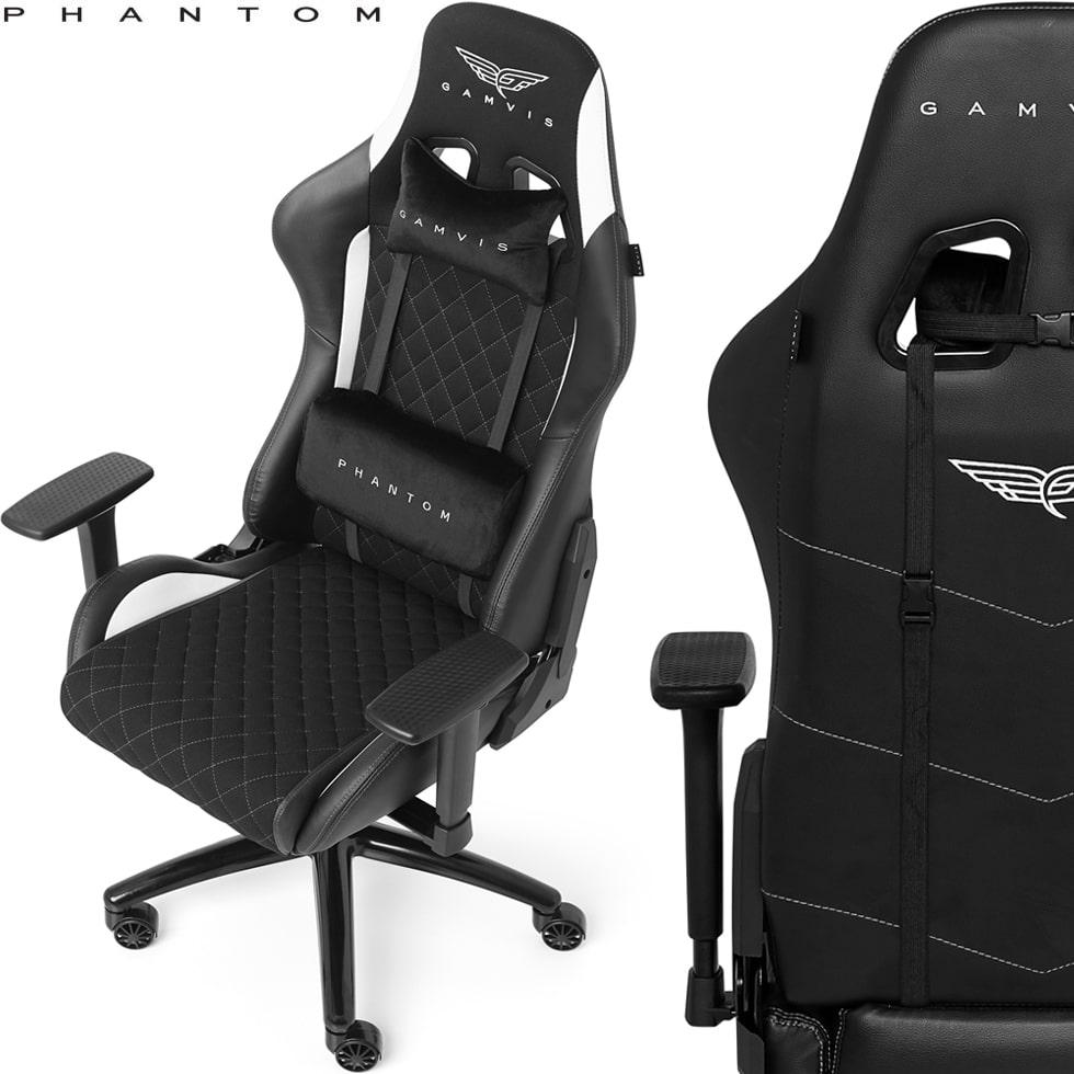 Materiałowy Fotel gamingowy Gamvis Phantom Biały 1